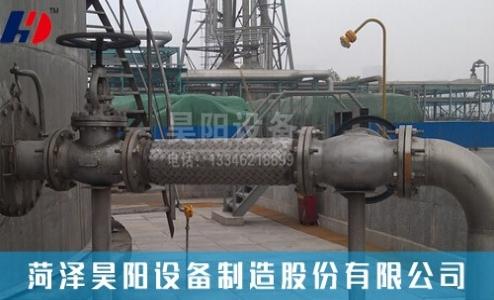 金属软管安装案例